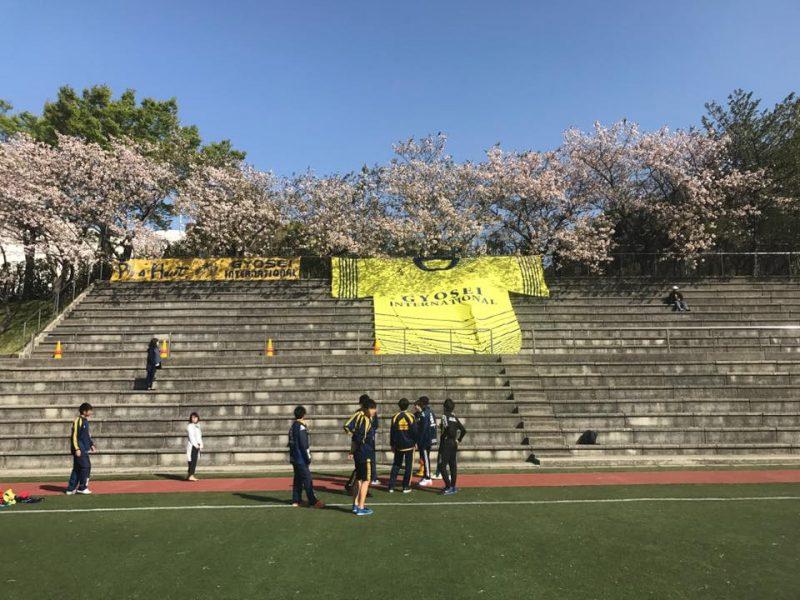 暁星国際中学校のサッカー部のドイツ遠征のコーディネート、アテンドが決まりました 写真2